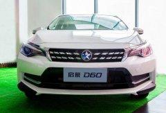 """东风启辰d60""""合资心""""的国产轿车,销量前三!"""