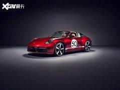 全新911 Targa 4S特别版发布 限量992台