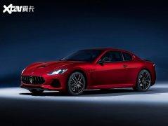 新一代玛莎拉蒂GT消息 加快电气化步伐
