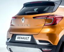全新的雷诺Captur跨界车是同类产品中第一个提供插电式混合动力选装件的车型