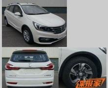 接地气的旅行车 宝骏310W上海车展发布