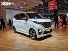 2019东京车展:日产DAYZ车型正式亮相