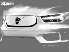 沃尔沃XC40纯电动版曝光 10月16日发布