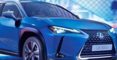 雷克萨斯推出了公司的首款纯电动车型UX 300e