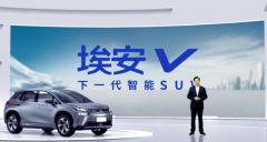 埃安V搭载炫酷智能遥控泊车技术