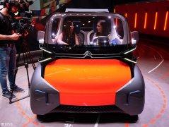 日内瓦车展:雪铁龙AMI ONE概念车发布
