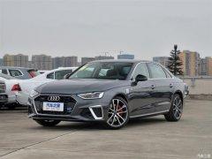 新款一汽-大众奥迪A4L将于今日正式上市