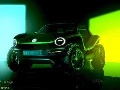 大众新纯电动沙滩车预告图 日内瓦亮相