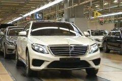 新款奔驰S63 AMG提前曝光 今年秋上市