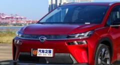 定位紧凑型纯电动SUV的广汽新能源Aion V将于6月16日晚正式上市