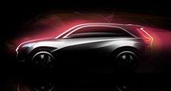 全新讴歌跨界概念车将在上海车展首发