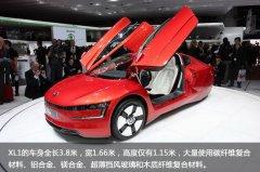 大众XL1双座节能车 亮相日内瓦车展