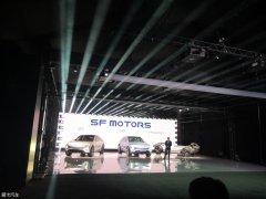 SF MOTORS发布两新车 定位智能纯电SUV