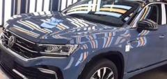 一汽大众天津工厂投产它将于2020年年中正式上市