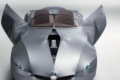 宝马设计了一款采用防水透气面料的露营车概念车