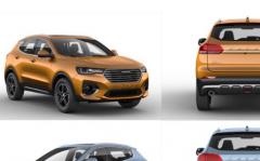 2020款哈弗F7将增加一款AF金的车身颜色