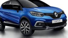 雷诺Captur是欧洲最受欢迎的小型SUV之一