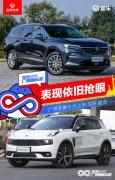 盘点2019广州车展自主合资品牌十大上市SUV车型