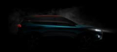 新款SUV概念车领衔 奇瑞广州车展阵容曝光