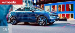 领克05官图首度曝光,新车预计2020年上半年上市