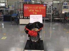大众首台国产1.5T发动机下线,热效率37.5%,次于本田1.5T